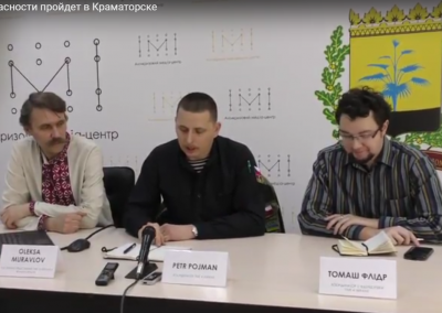 Cybersecurity training will be held in Kramatorsk (ukr)